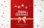 2020圣诞礼盒海报