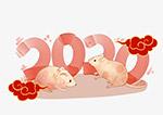 2020小老鼠祥云