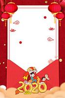 春节信封创意背景