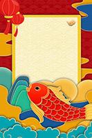 鲤鱼灯笼春节背景