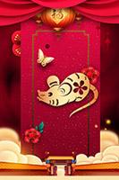 鼠年手绘装饰图