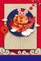 生肖鼠装饰背景