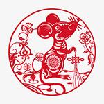 春节鼠年剪纸