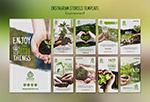 环保宣传H5模板