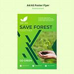 绿色环保公益广告
