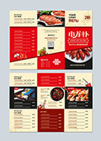 小龙虾菜单模板