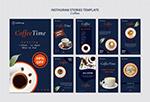 咖啡H5模板