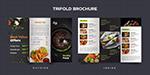 三折页美食宣传册