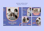 商务社交媒体广告