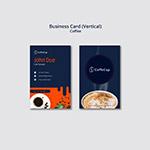 咖啡店竖版名片