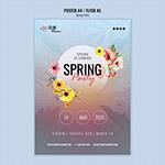 春季派对宣传海报