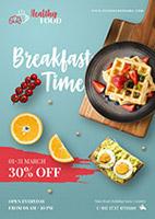 早餐美食折扣宣传单