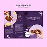 墨西哥美食宣传单