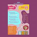 早餐店特色菜单
