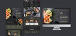 美味寿司网页