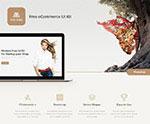 时尚电商网站