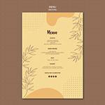 婚礼主题菜单