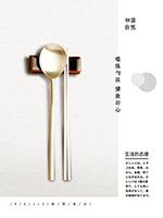 环保勺筷公益海报