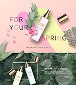 美妆化妆品网页