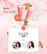 韩式化妆品网页
