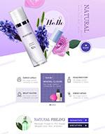 化妆品网页模板