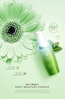 植物萃取护肤品海报