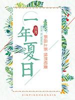 清新叶子促销海报