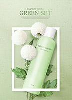 绿色套装化妆品海报