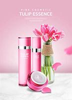 化妆品店促销海报