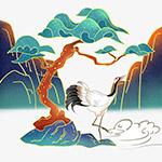 国潮插画松下仙鹤