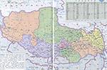 西藏政�^�D
