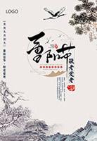 水墨风古典重阳节