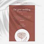 简约典雅的婚礼海报