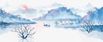 中国风手绘水墨风景