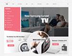 数码产品电商网站模板
