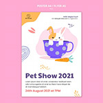 宠物表演宣传海报