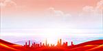 城市红绸带展板背景