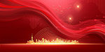 城市剪影红绸背景图