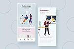 手机界面欢迎页