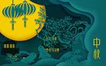 中秋佳节绘画背景