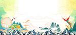 国潮中国风山海背景