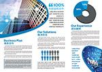 金融商务折页模板