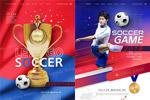 世界杯专题网页