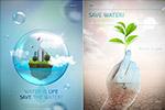 地球环保创意海报