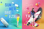 梦幻夏季度假海报