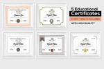 证书文凭模板