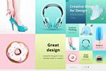 创意商品网页模板