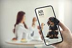创意小狗AR海报