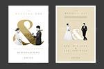 婚礼物料设计模板