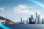 梦想之城地产海报2